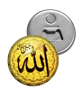 İslami Hediyelik Metal Magnet Açacak  58 mm