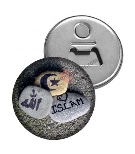 İslami Taş Görselli Magnet Açacak