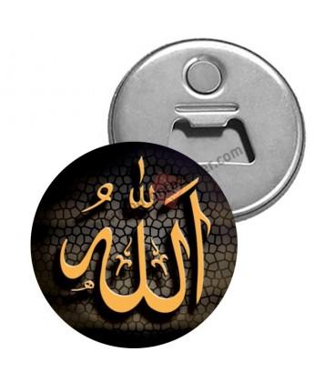 Hat Sanatı Allah Yazılı Magnet Açacak
