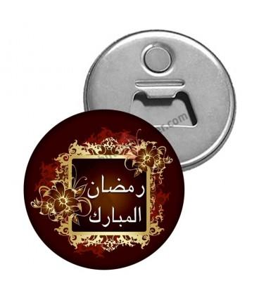 Mübarek Ramazan Görselli  Magnet Açacak