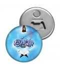 İslami Hediyelik  Magnet Şişe Açacağı 58 mm