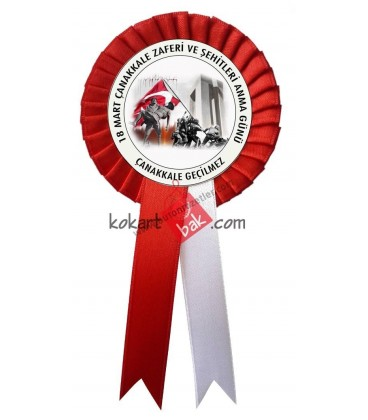 18 Mart Çanakkale Yaka Kokartı