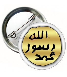 Peygamber Efendimiz Hz Muhammed (S.a.v) Mührü Rozeti