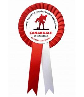 18 Mart  Çanakkale Görselli  Yaka Kokartı