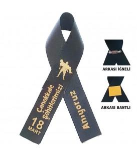 18 Mart Çanakkale Şehitlerini Anma Fiyonk Rozet