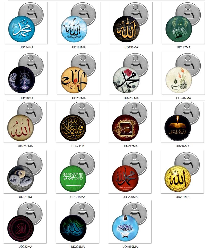 İslami Rozet Kataloğu